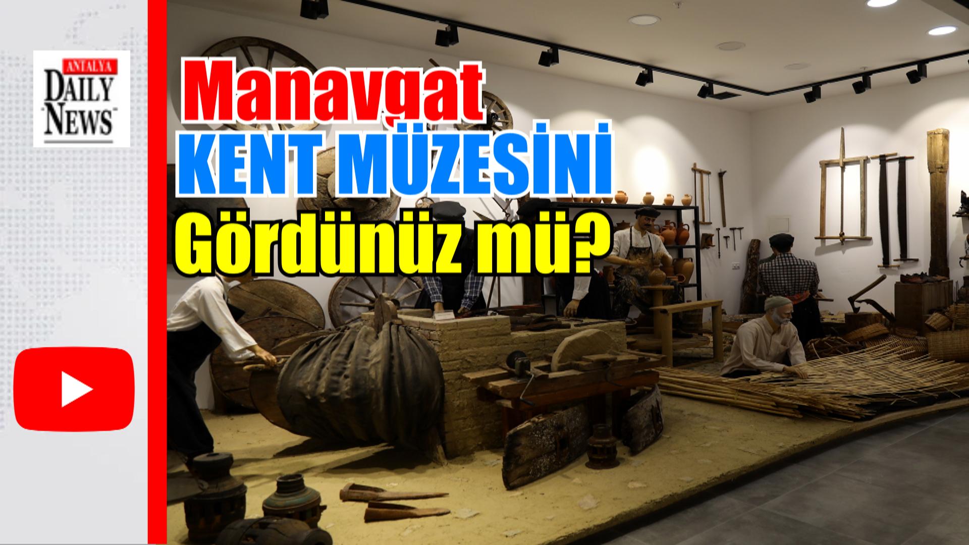 Manavgat Kent Müzesi